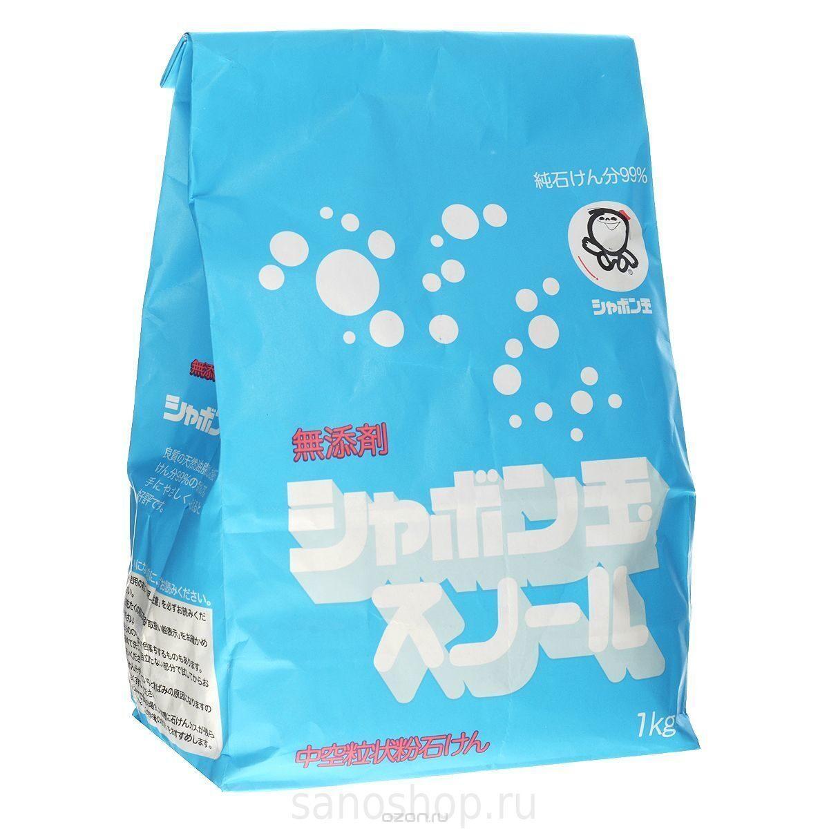 Натуральное порошковое мыло для стирки с кондиционером shabondama ем 2 1 кг