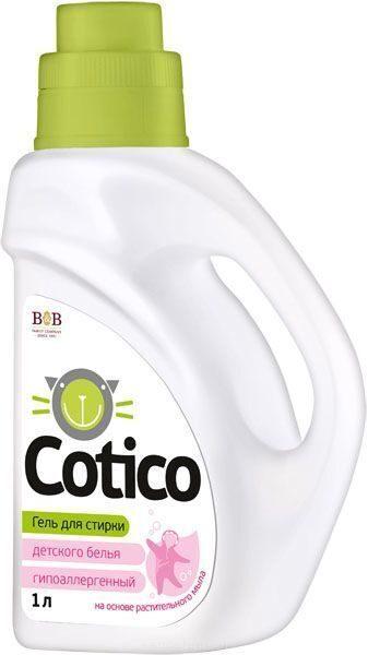 1fc8277c3f36 COTICO Гель-концентрат с пониженным пенообразованием для стирки детских  вещей, 1 л
